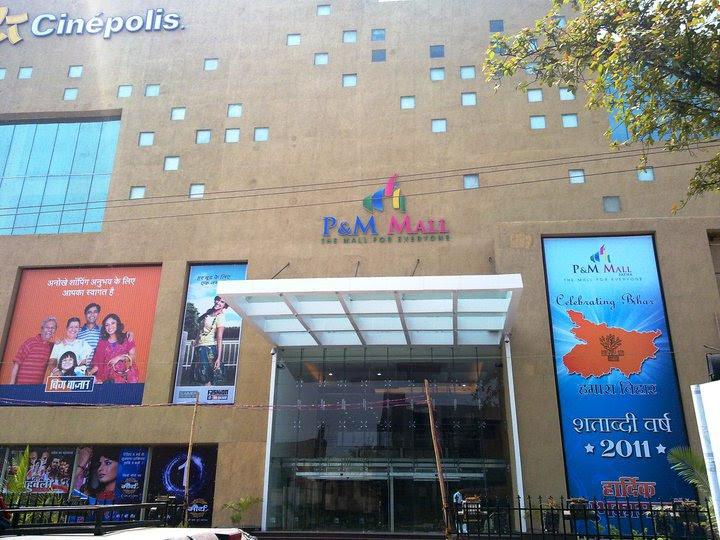 P & M Mall Patna