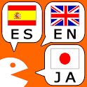 Spanish Japanese Conversation icon