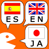 Spanish Japanese Conversation