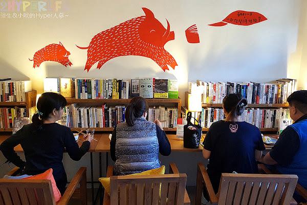 一本書店│綠川河岸旁有著家庭手作風味的書店空間,邊用餐邊閱讀享受書香,整個都文青起來了!