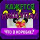 Кажется нащупал for PC-Windows 7,8,10 and Mac