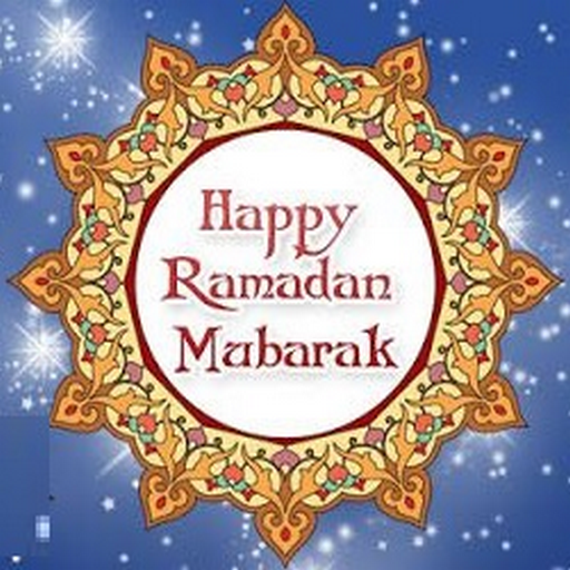 App insights happy ramadan 2018 greeting cards ramadan mubarak happy ramadan 2018 greeting cards ramadan mubarak m4hsunfo