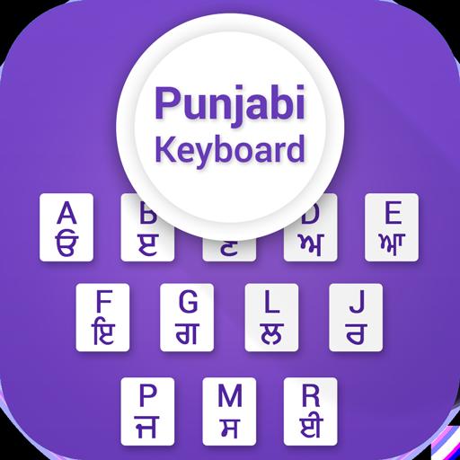 Punjabi Keyboard file APK for Gaming PC/PS3/PS4 Smart TV