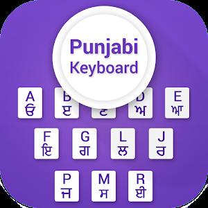 Download Punjabi Keyboard Apk file (7 93Mb) 3 0, com