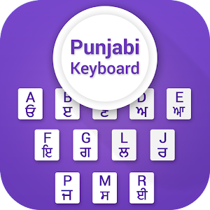 3b6afff250e Download Punjabi Keyboard APK latest version app for android devices