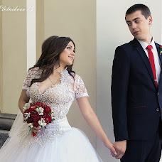 Wedding photographer Anna Plotnikova (Skittles). Photo of 15.07.2015
