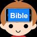 Who Am I Bible icon