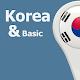 Learn Korean Basic Download on Windows