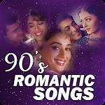 90's Romantic Hindi Songs:Evergreen old Hindi Song 1.0