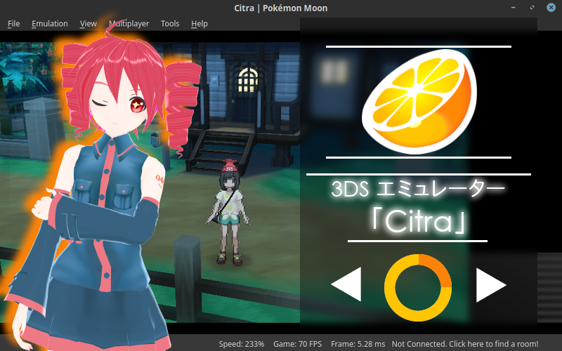 Linux Mint 19 x: Nintendo 3DS エミュレーター「Citra」   221B Baker
