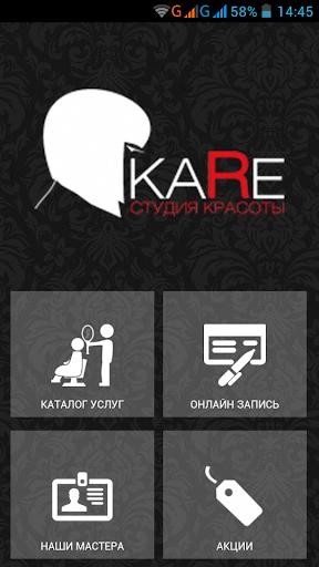 Студия kaRe