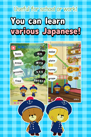 android Learn words! Connect Japanese Screenshot 3