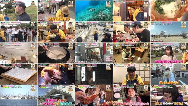 200405 (720p) Bananaman no Sekkaku Gourmet!! (Sashihara Rino Sasaki Mirei Nibu Akari)