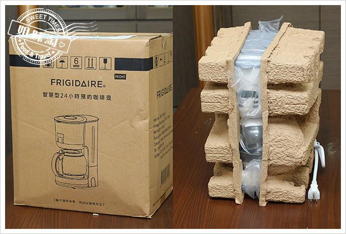 Frigidaire雙溫酒櫃智慧咖啡機