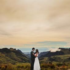 Wedding photographer Cristian Salazar (cristiansalazar). Photo of 02.09.2015