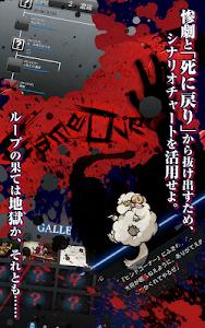 ADV レイジングループ【プレミアムセット】 screenshot 7