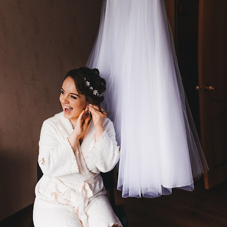 Wedding photographer Elena Pyzhikova (ellenphoto). Photo of 12.12.2017