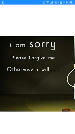 ... Apologize and Sorry DP screenshot 4 ...