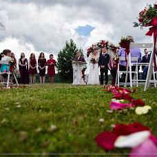 Wedding photographer Maksim Tokarev (MaximTokarev). Photo of 05.08.2018