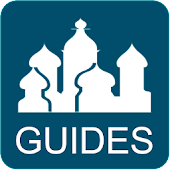 City Guides Offline