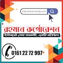 Rahaman Corporation Self Portal icon