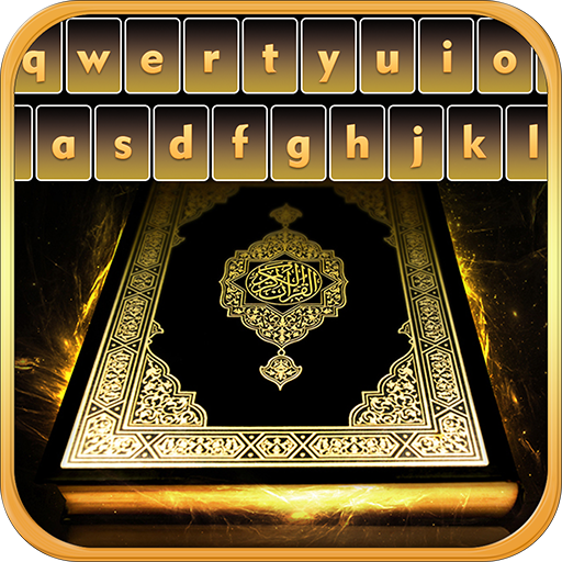 Quran Led Keyboard
