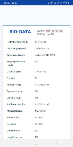 HRMS Employee Mobile App for Indian Railways screenshot 4