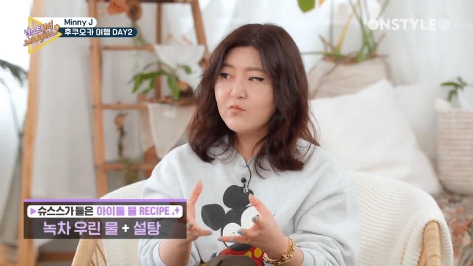 han hye yeon luna 2