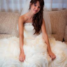 Wedding photographer Irina Klimchuk (Indeets). Photo of 04.01.2013