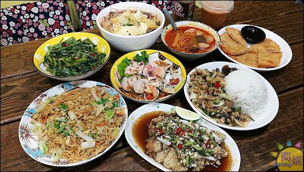 台中平價泰國菜。泰小葉。泰國當地香料調味開胃爽口 百元以下就能吃飽飽