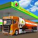 石油タンカートランスポーター - 燃料輸送トラック