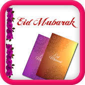 Eid Card Collection