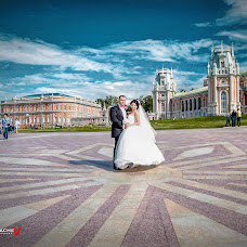 Wedding photographer Elena Lagoda (vikinqq). Photo of 01.09.2015