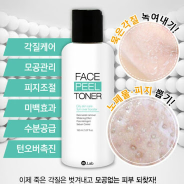 韓國熱銷品牌W.Lab 煥新爽膚水
