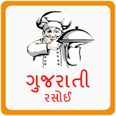 Gujarati recipe