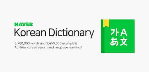naver korean dictionary apps on google play
