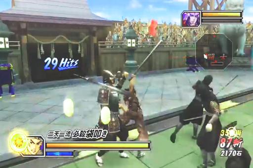 Fight Sengoku Basara 2 Heroes Trick 1.0 screenshots 9