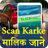 All India Vehicle Owner Details Android APK Download Free By Ketan Gupta
