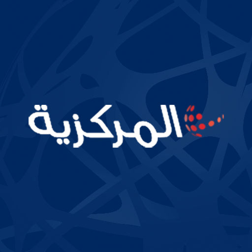 Al Markazia - Central News Agency Android APK Download Free By Sync S.a.r.l.