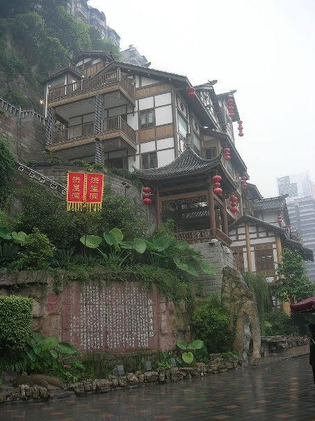 Hongyadong stilted house