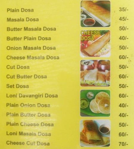Hotel Shivam menu 4