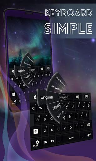 简单的黑色键盘