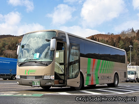 弘南バス「スカイ号」 ・991 紫波SAにて_02