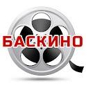 Баскино icon