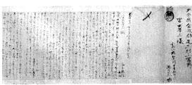 南方熊楠書信、宮武省三宛 書状一四一通・葉書二〇二通 一括