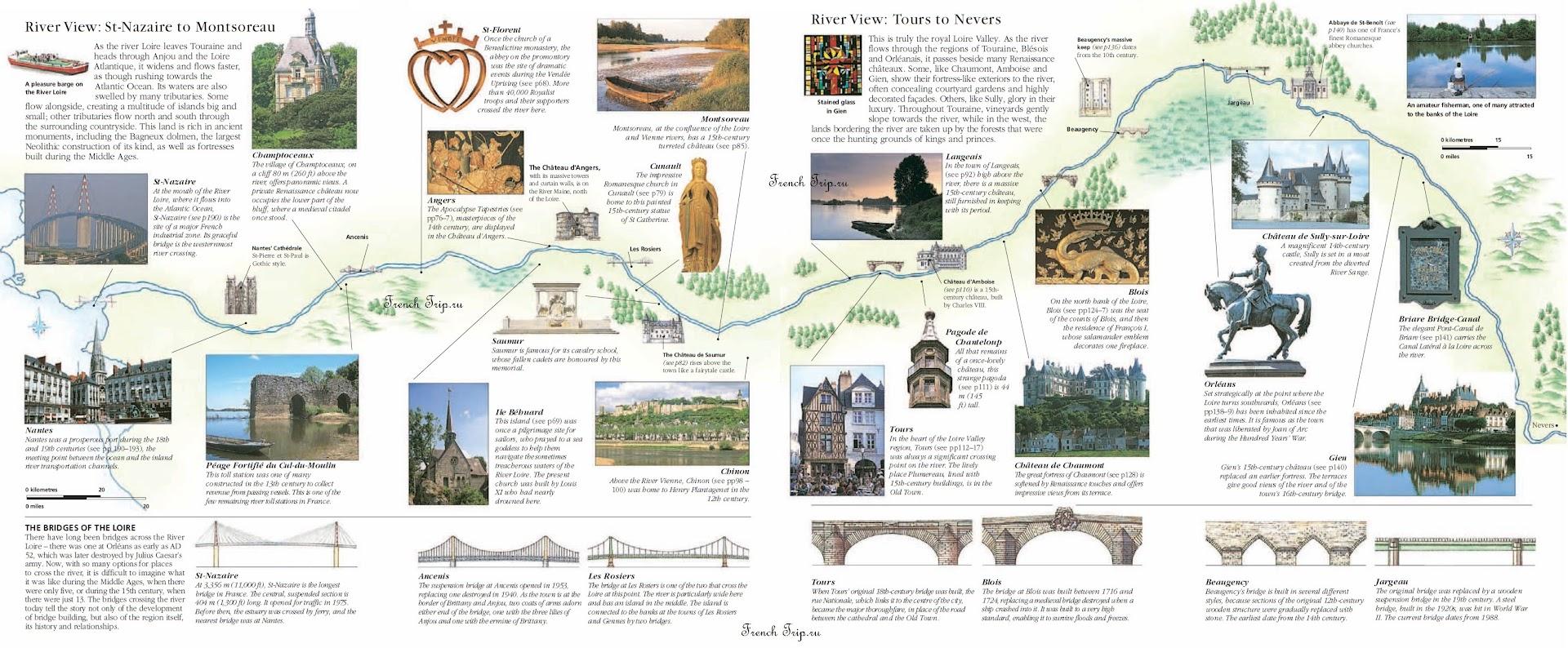 Долина Луары - достопримечательности долины Луары на карте