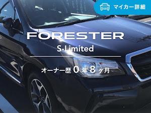 フォレスター SJ5のカスタム事例画像 MASAさんの2020年03月21日22:22の投稿