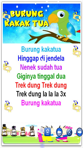 Indonesian Children Songs  screenshots 2