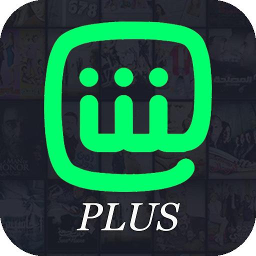 Shahid Plus