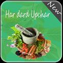 Har Dard Upchar : Ayurvedic icon